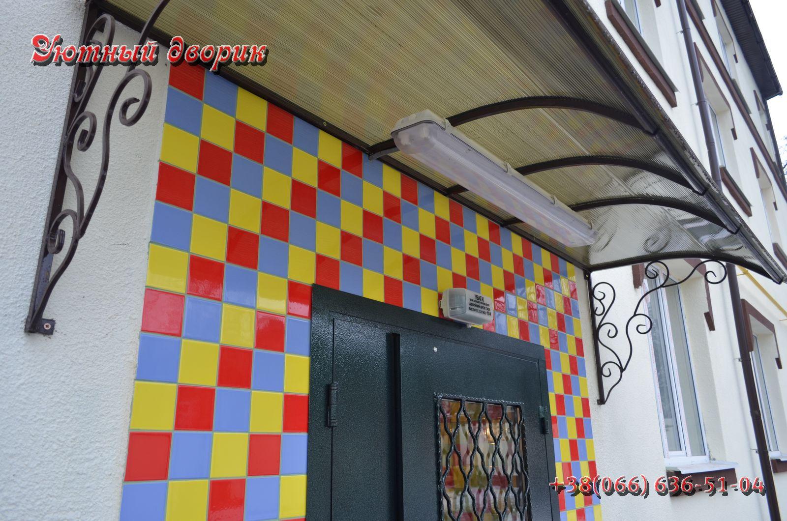 Купить квартиру-студию в Харькове