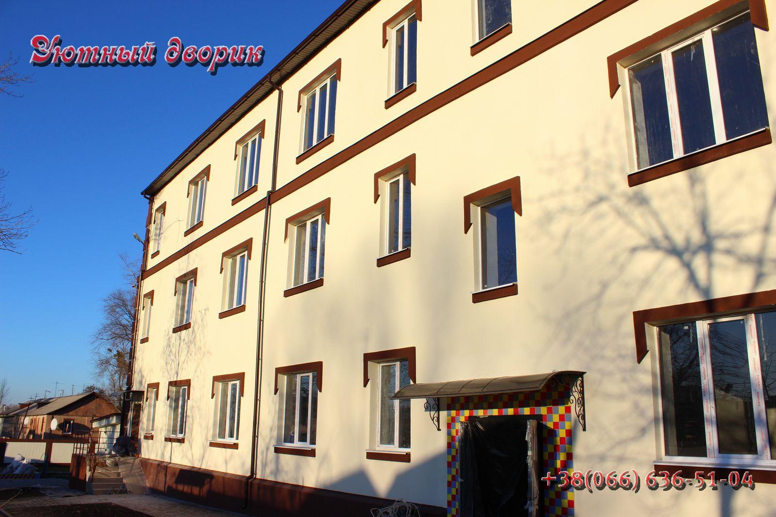 гостинки в Харькове недорого
