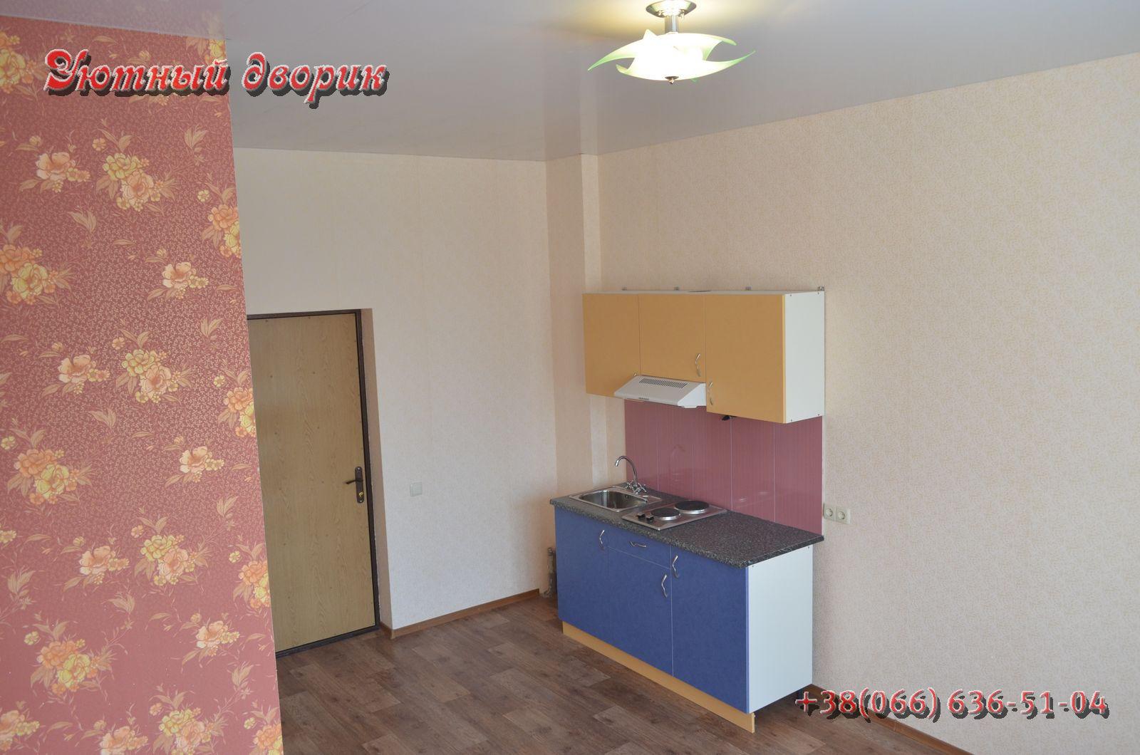 Квартиры хайфлет в Харькове