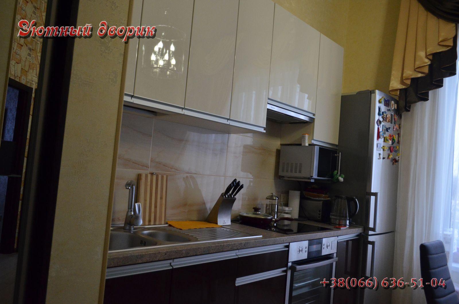 Кухня в смарт-квартире