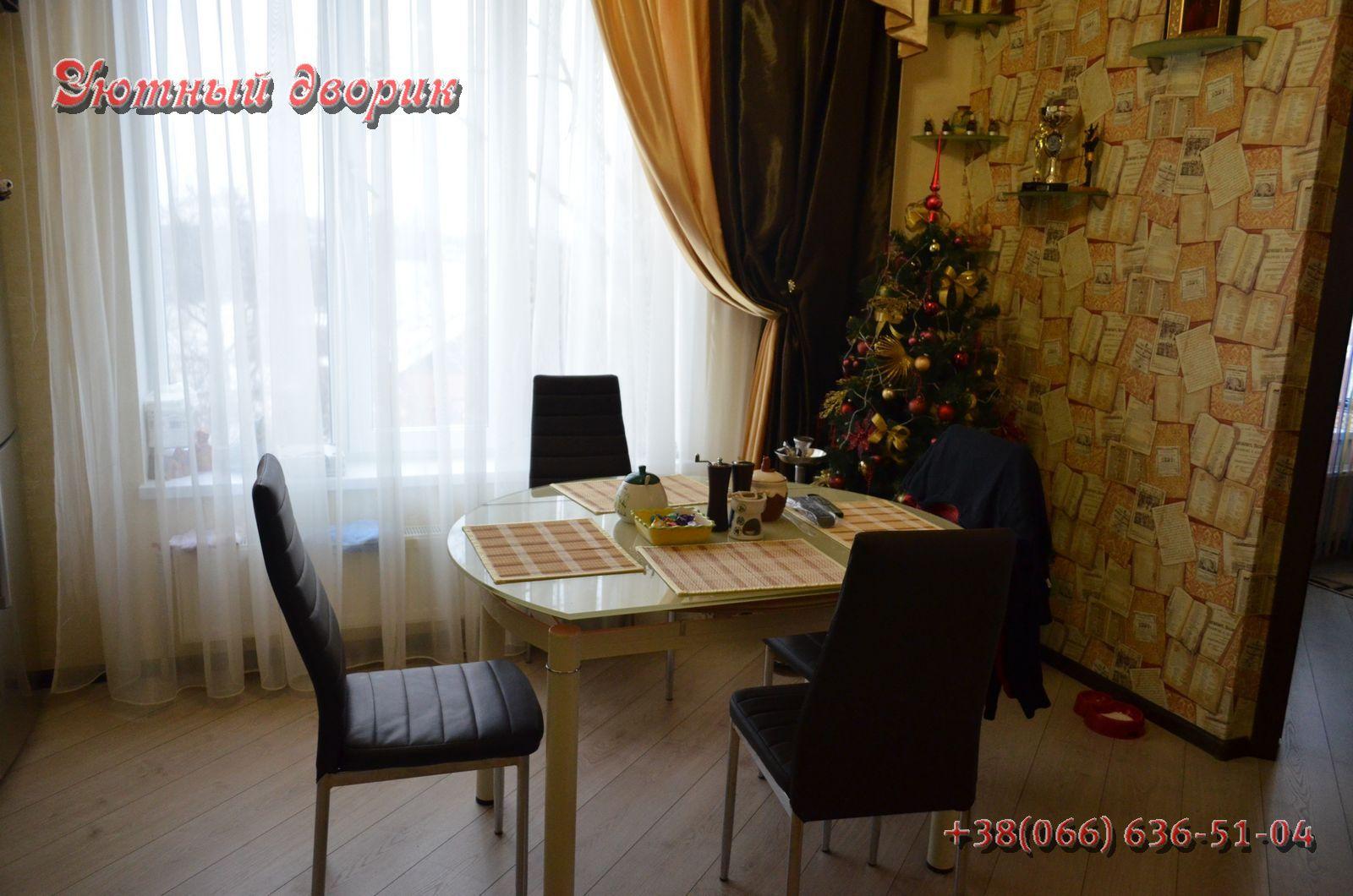 дизайн смарт-квартиры в Харькове