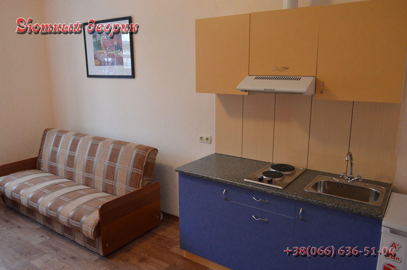 Купить гостинку с ремонтом Харьков