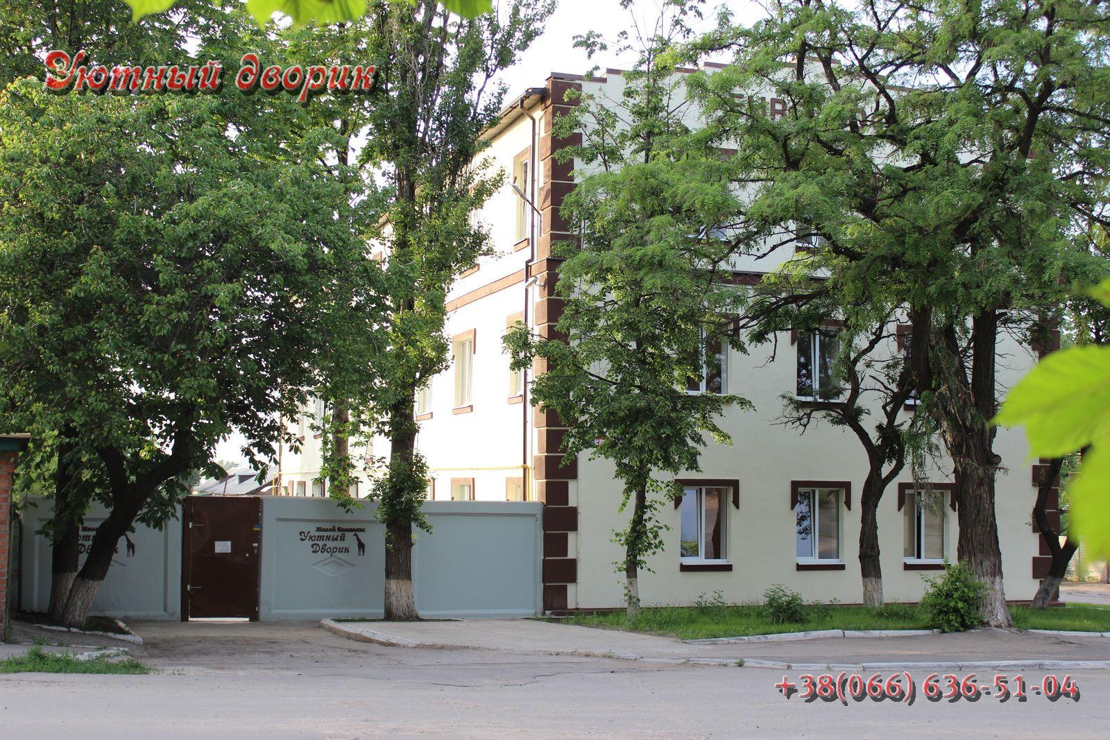 Однодвушки в Харькове