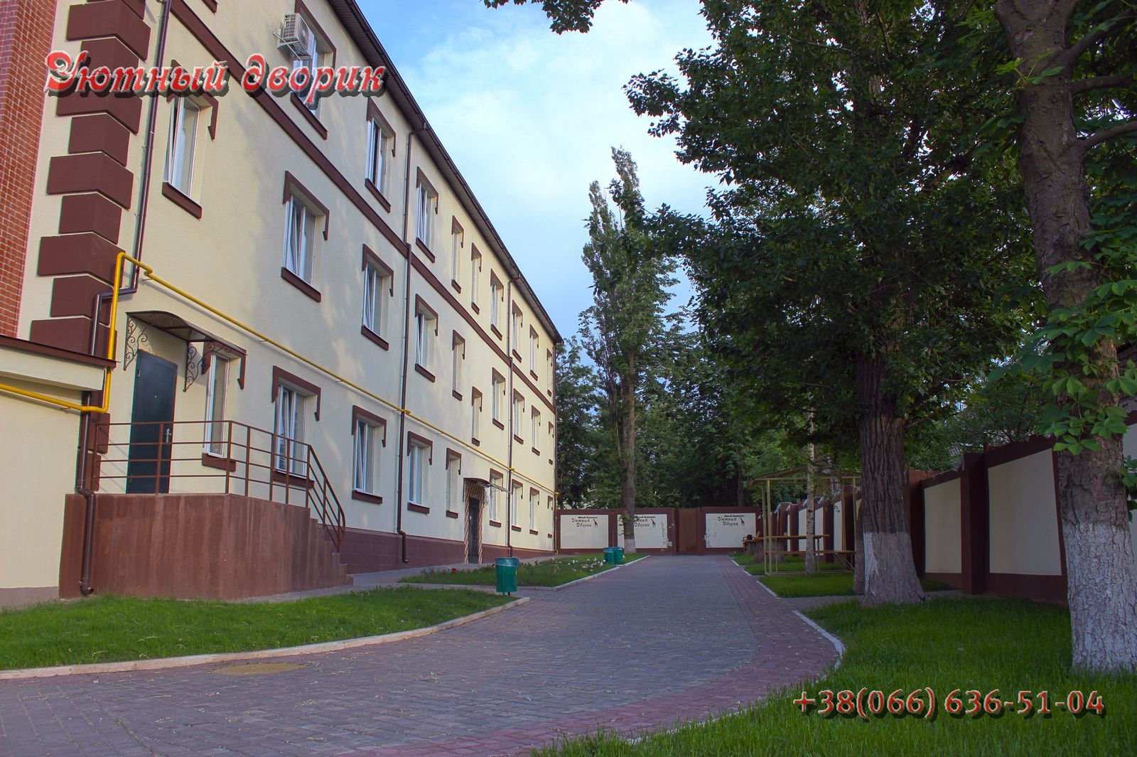 Хайфлет квартира в Харькове