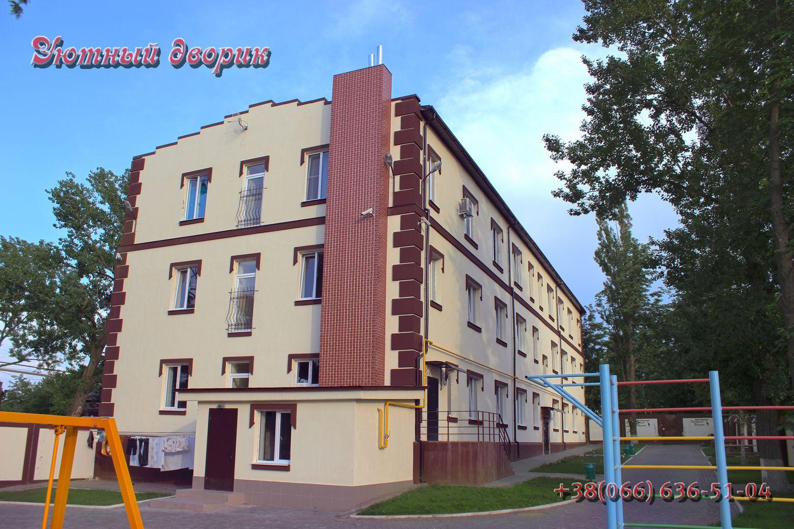 Малогабаритки в Харькове