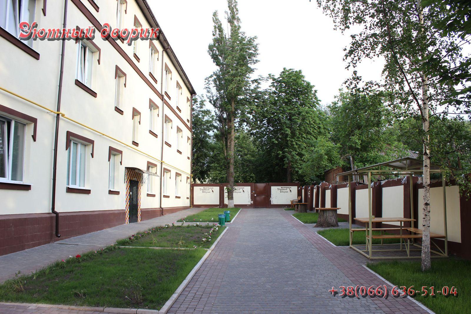 Смарт квартиры в Харькове