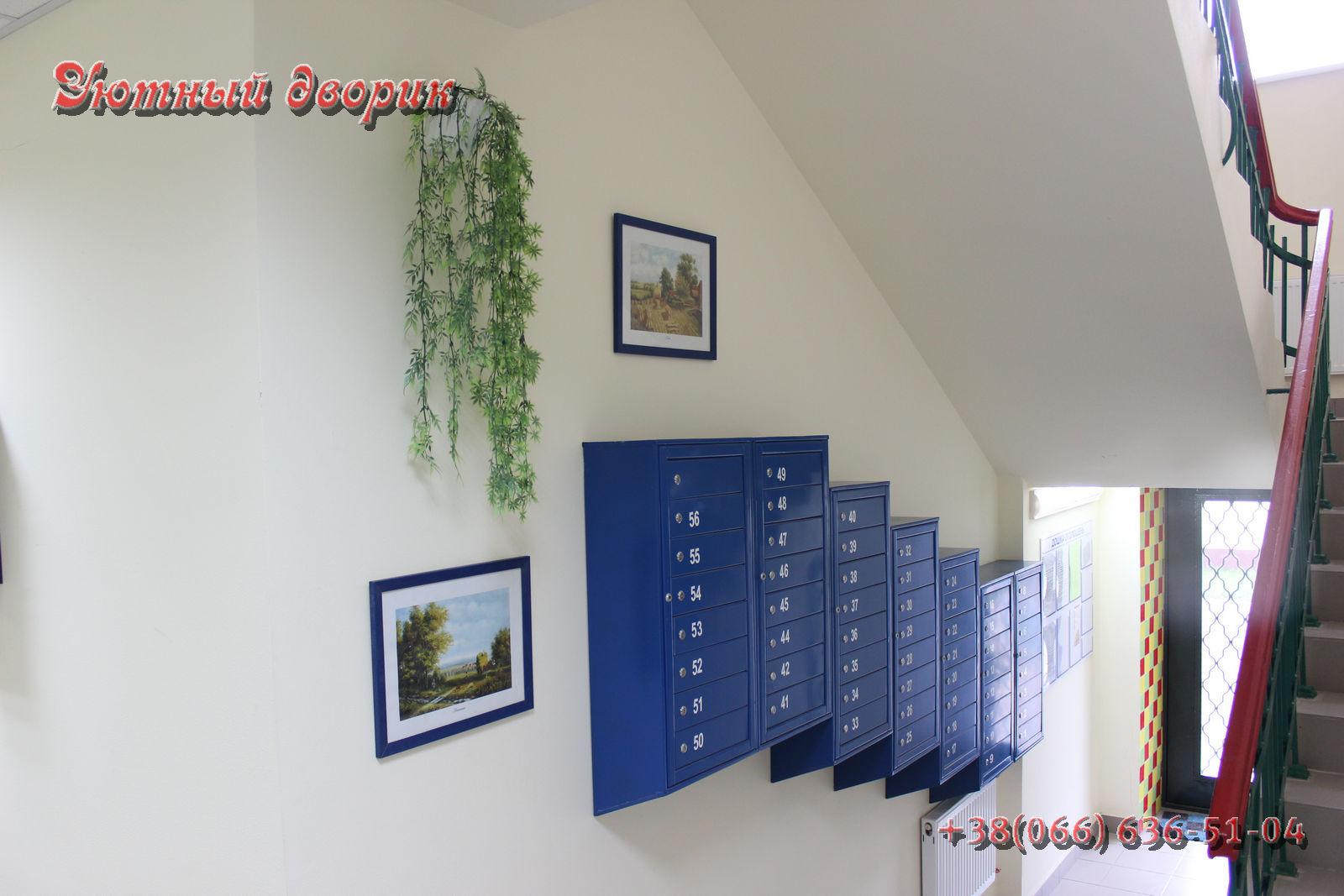 купить комнату гостинку в Харькове недорого